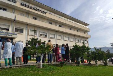 Επιβεβαίωση agrinionews.gr: ερευνάται η καταγγελία για «μαϊμού» πιστοποιητικό νόσησης σε γιατρό στο Μεσολόγγι
