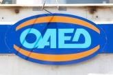 ΟΑΕΔ: πρόγραμμα επιδοτούμενης απασχόλησης 1.000 ανέργων από ιδιωτικές επιχειρήσεις.