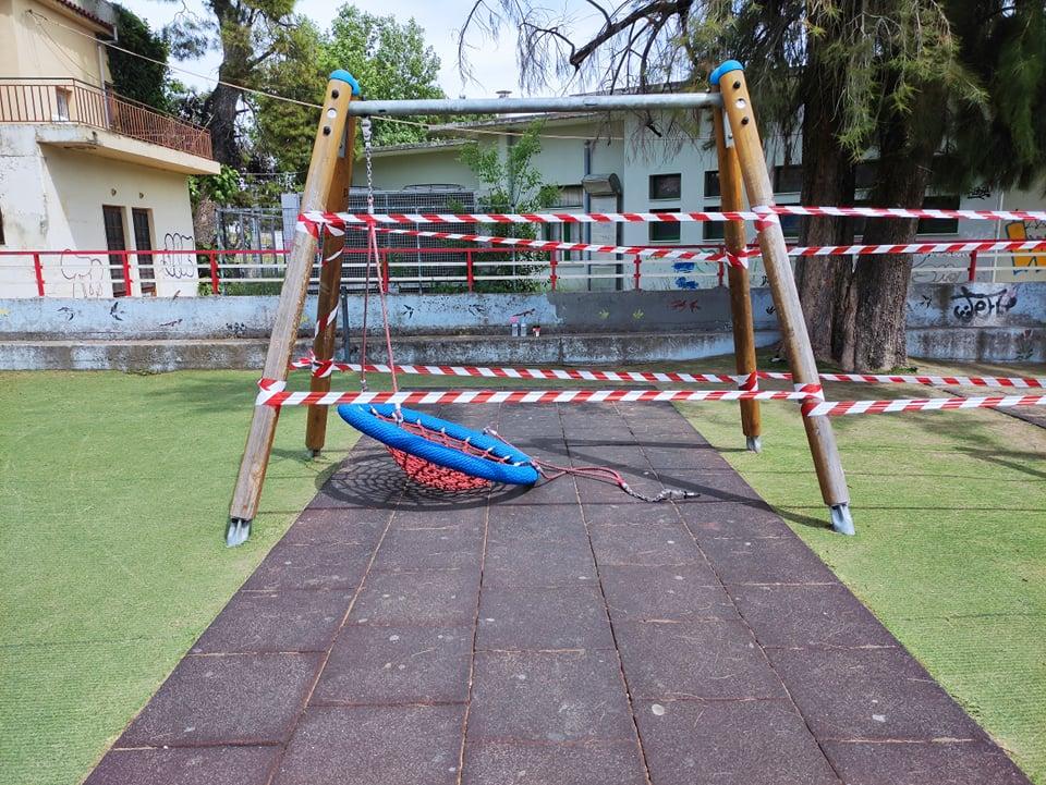 Τραυματισμός τετράχρονης σε παιδική χαρά του Αγρινίου -υποχώρησε κούνια (φωτό)