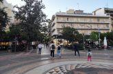 ΕΟΔΥ-Θετικότητα: Έπεσε η Ευρυτανία – Στο 1,24% η Αιτωλοακαρνανία