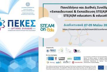 ΠΔΕ Δυτικής Ελλάδας: Εκπαιδευτική καινοτομία στο διαδικτυακό συνέδριο με αριθμό ρεκόρ συμμετεχόντων