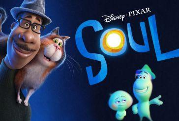 Soul: Η νέα ταινία των δύο Όσκαρ της Disney στον κινηματογράφο «Ελληνίς»