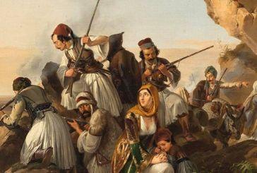 Νικόλαος Τριψιάνος: «Σουλιώτες οπλαρχηγοί στην Απελευθέρωση της Ναυπάκτου»