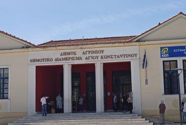 ΕΟΔΥ: Που θα γίνονται σήμερα Τετάρτη rapid test στην Αιτωλοακαρνανία