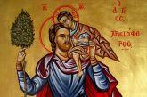 Γιορτάζει ο Άγιος Χριστόφορος πολιούχος και προστάτης του Αγρινίου