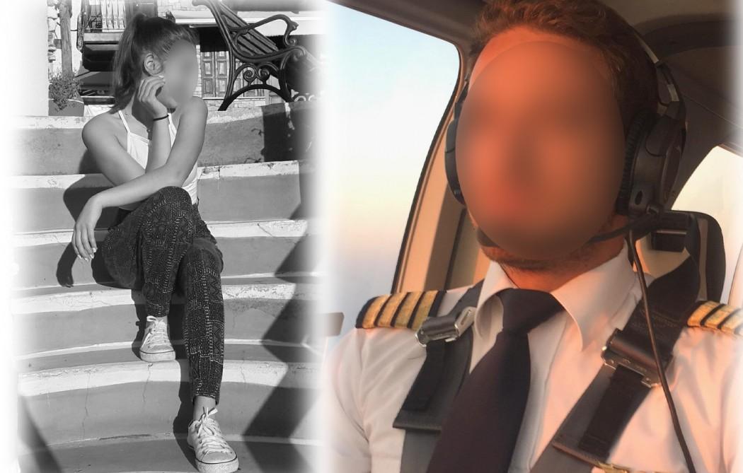 Τι έγραφε στο ημερολόγιό της η Καρολάιν για τον πιλότο: «Τον αγαπάω και ας μου κάνει κακό αυτή η σχέση»