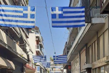Σημαιοστολίστηκε η «11ης Ιουνίου» στο Αγρίνιο