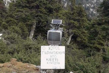 Κάπου στα βουνά του Βάλτου έχει στηθεί ένα τρελό κι απίθανο… κλειστό κύκλωμα!