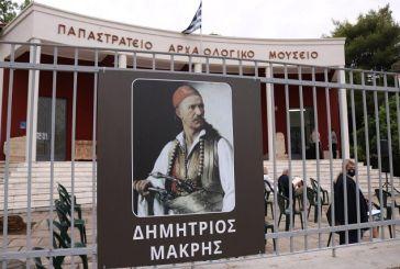 Οι απελευθερωτές του Αγρινίου πριν 200 χρόνια είναι «Οι δικοί μας ήρωες»