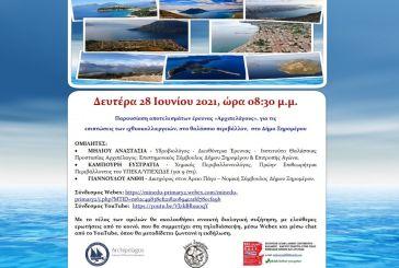 Δήμος Ξηρομέρου: Διαδικτυακή ημερίδα για τις επιπτώσεις στο θαλάσσιο περιβάλλον από την ΠΟΥΑΥ