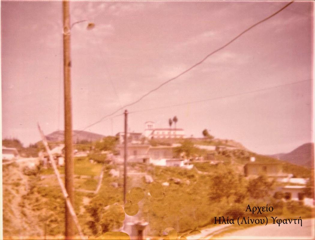 Ο λόφος της Αγίας Παρασκευής του Αγίου Κωνσταντίνου Αγρινίου τέλη δεκαετίας '70