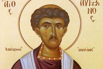 Εορτή του Αγίου Αυγουστίνου στη Μονή Αγίου Αυγουστίνου και Σεραφείμ του Σάρωφ στο Τρίκορφο Φωκίδος