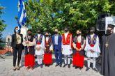 Ο δήμος Αγράφων τίμησε τον Κερασοβίτη οπλαρχηγό Κώστα Βελή