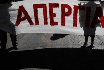 Αγωνιστικές Κινήσεις Εκπαιδευτικών: Όλοι στην απεργία και τις διαδηλώσεις 16/6!