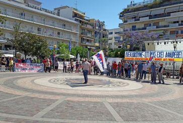 Καλεί σε παράσταση διαμαρτυρίας στα γραφεία της ΔΕΗ το Εργατικό Κέντρο Αγρινίου