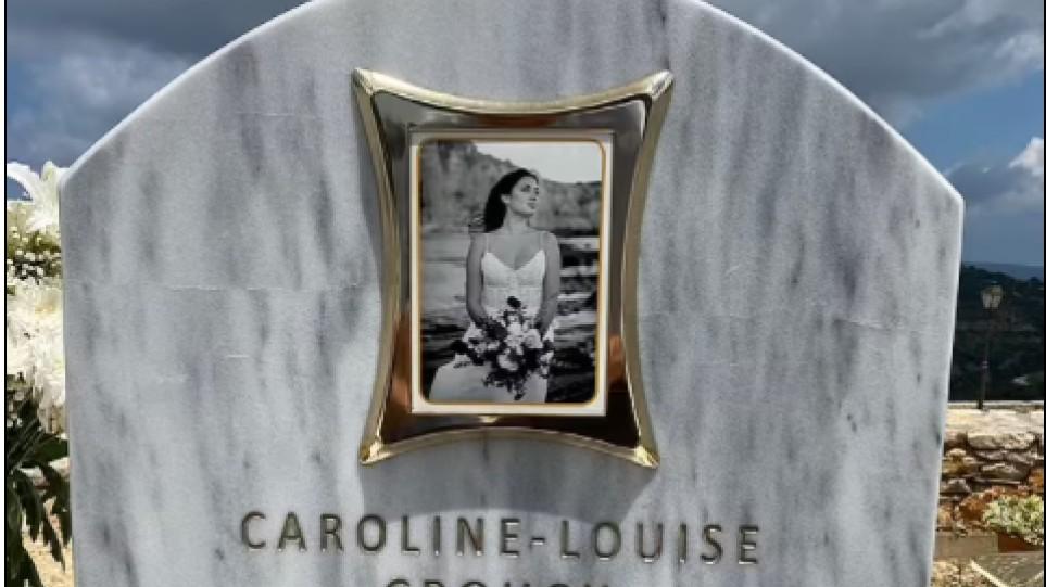 Έγκλημα στα Γλυκά Νερά: Η οικογένεια της Καρολάιν σκέφτεται να αλλάξει τη φωτογραφία στον τάφο της