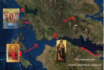 Πότε ήρθε ο Χριστιανισμός στην Αιτωλία & Ακαρνανία