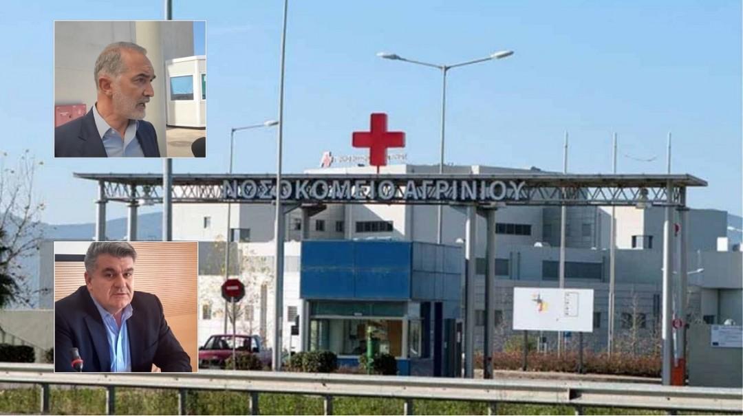 «Κεραυνοί» Σαλμά για τον διοικητή του Νοσοκομείου Αγρινίου-Ζήτησε την άμεση παραίτηση-Σοκαριστικά όσα αποκάλυψε (βίντεο)