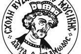 Ολοκληρώθηκαν τα μαθήματα στη Σχολή Βυζαντινής Μουσικής Αγρινίου