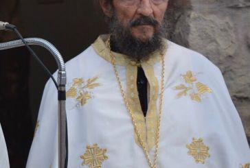 Αγρίνιο: πένθος στο σύλλογο Πολυτέκνων για την εκδημία του π. Χριστοφόρου Δαβράζου