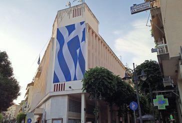 Επέτειος 28ης Οκτωβρίου: σε ποια χωριά θα εκπροσωπηθεί η δημοτική αρχή Αγρινίου