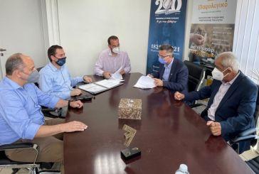 Προγραμματική συμφωνία για υποστήριξη της λειτουργίας Εδαφολογικού Εργαστηρίου στη Δυτική Ελλάδα