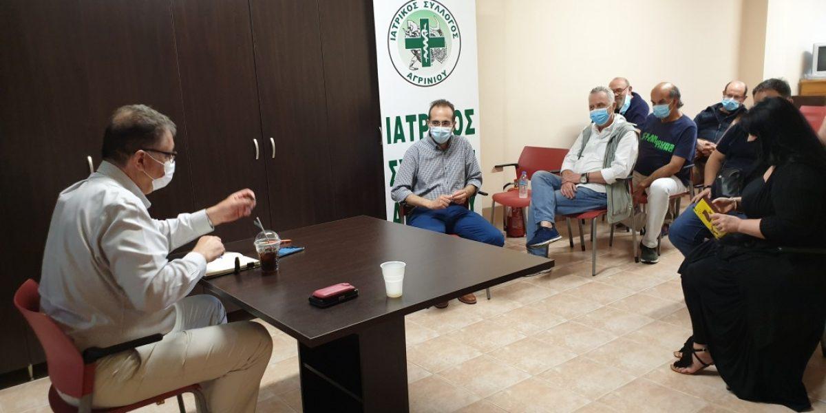Συνάντηση Εξαδάκτυλου-Ιατρικού Συλλόγου Αγρινίου: «στήριξη στους γιατρούς του Νοσοκομείου για τις αδικαιολόγητες επιθέσεις που δέχθηκαν»