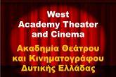 Ανοιχτή επιστολή για τη δημιουργία αυτόνομης ακαδημίας θεάτρου και κινηματογράφου στο Αγρίνιο