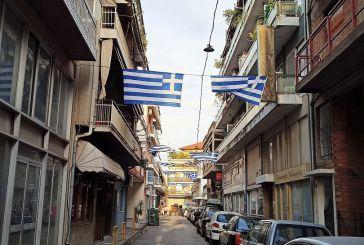 11η Ιουνίου: Το πρόγραμμα του εορτασμού στο Αγρίνιο της επετείου της απελευθέρωσης του Βραχωρίου