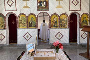 Σε κλίμα συγκίνησης το μνημόσυνο του γέροντα Αυγουστίνου Κατσαμπίρη στα Σκλάβαινα Παλαίρου