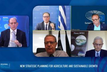 Λιβανός: Ο αγροδιατροφικός τομέας μπορεί να αποτελέσει την ατμομηχανή για μια πράσινη βιώσιμη περιφερειακή ανάπτυξη