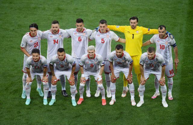 Γεωργιάδης για Βόρεια Μακεδονία στο Euro: «όταν το βλέπω, μου έρχεται να σπάσω την τηλεόραση»