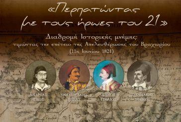 «Περπατώντας με τους ήρωες του '21»: Διαδρομή ιστορικής μνήμης στο Αγρίνιο