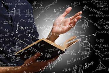 Το 7ο Γυμνάσιο Αγρινίου συγχαίρει μαθητή του για διάκριση στην Μαθηματική Ολυμπιάδα