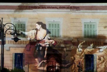 «Επιθυμία Ελευθερίας» – H Ελληνική Επανάσταση «ζωντάνεψε» σε κτίρια 18 πόλεων σε όλη την Ελλάδα