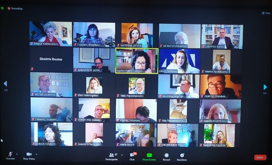 Διαδικτυακή συζήτηση για τη «Συνεπιμέλεια» από το Μητρώο Στελεχών της ΝΔ