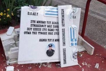 Βανδάλισαν το μνημείο του Νεκτάριου Σάββα, αστυνομικού που δολοφόνησαν τρομοκράτες- Η ανάρτηση Μπακογιάννη