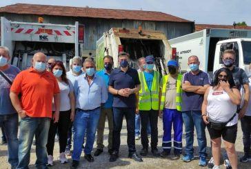 Συνάντηση Θ. Μωραΐτη με τους υπάλληλους καθαριότητας του δήμου Αγρινίου – «Τους χρωστάμε πολλά»