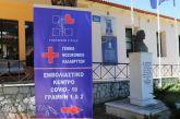 Καλάβρυτα: Επί ώρα έδιναν μάχη οι γιατροί να σώσουν την 55χρονη Κωνσταντίνα που κατέρρευσε μετά τον εμβολιασμό της