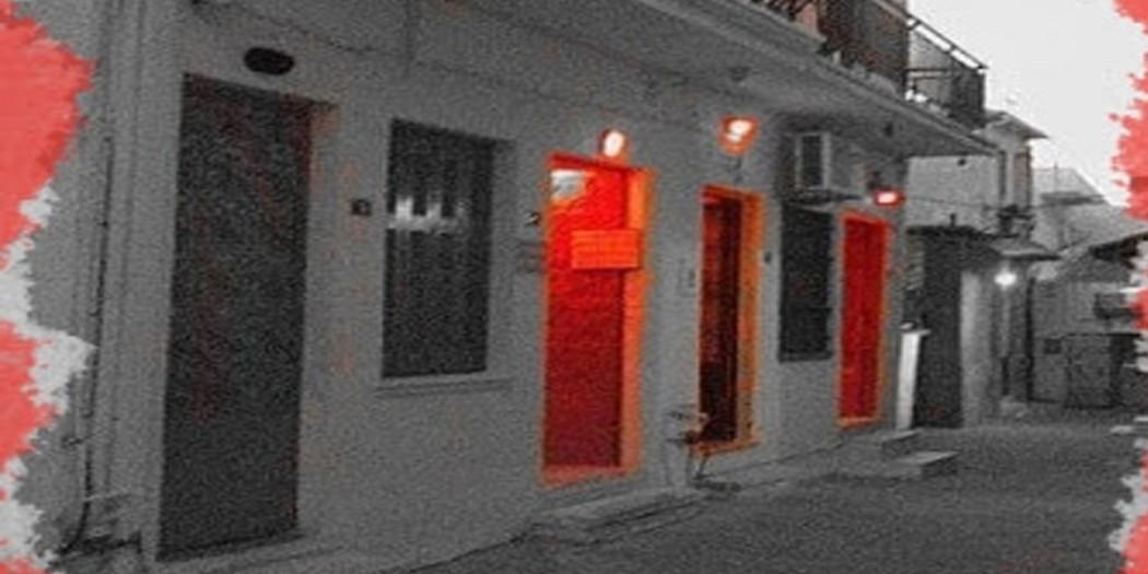 Τα «σπίτια της αμαρτίας» στο Αγρίνιο τις δεκαετίες του '30 και του '40