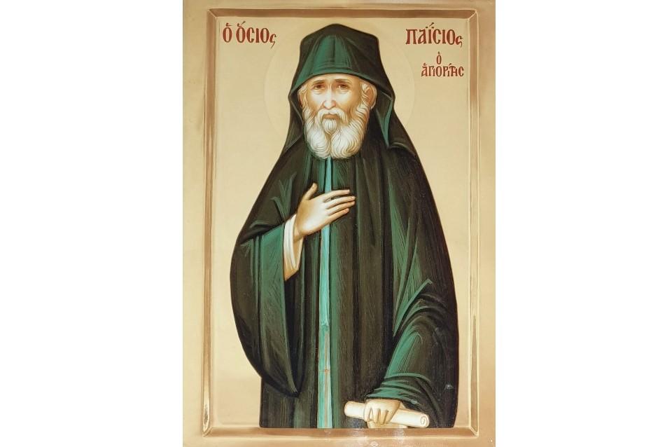 Άγιος Παΐσιος: «Νά δοξάσετε τό ὄνομα τοῦ Θεοῦ διά τῆς ἐπιστήμης»