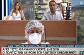 Θ. Παπαθανάσης: «Θετική η θέση του ΠΦΣ για τη συνέχιση διάθεσης των self tests από τα φαρμακεία»