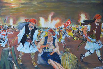 Μεσολόγγι: Εγκαίνια της έκθεσης πινάκων Νώντα Ρεντζή την Τετάρτη
