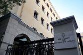 Ο Μητροπολίτης Ναυπάκτου για την επίθεση στο Συνοδικό Δικαστήριο: θλίψη και οδύνη