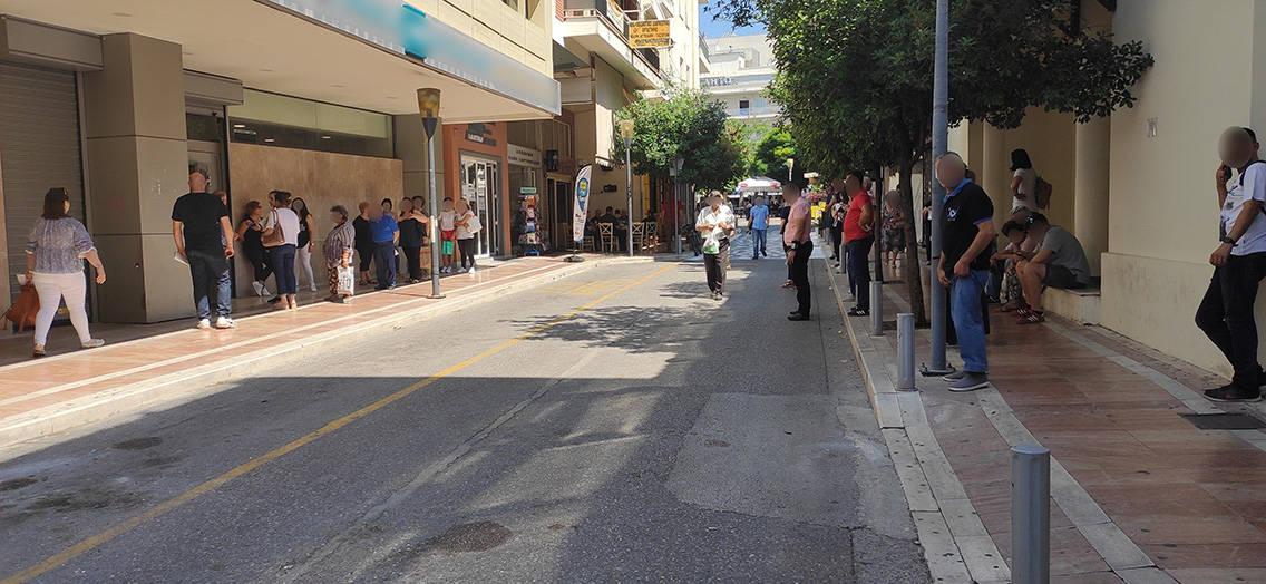 Αγρίνιο: Κρούσμα σε κεντρικό υποκατάστημα της Εθνικής Τράπεζας- Ακυρώθηκαν ραντεβού