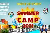 Summer Camp στα Εκπαιδευτήρια «Παναγία Προυσιώτισσα» για μαθητές όλων των σχολείων