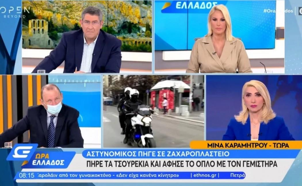 Αστυνομικός πήρε τα γλυκά και ξέχασε το όπλο με τον γεμιστήρα μέσα σε ζαχαροπλαστείο στη Θεσσαλονίκη