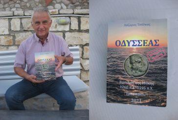 Ο Λάζαρος Τσόλκας μιλάει για το νέο του βιβλίο και τον Οδυσσέα