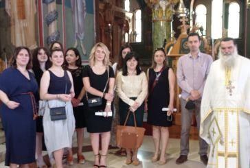 Βραβεύτηκαν οι εθελοντές καθηγητές του Κοινωνικού Φροντιστηρίου Αγρινίου