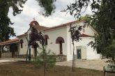 Γιορτάζει το ξωκλήσι του Άη Γιάννη Ριγανά στο Αγρίνιο
